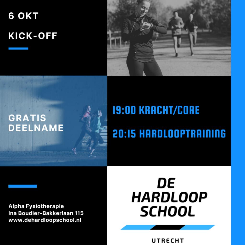 dehardloopschool-kickoff
